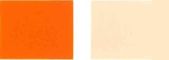 رنگت زرد-192-رنگین